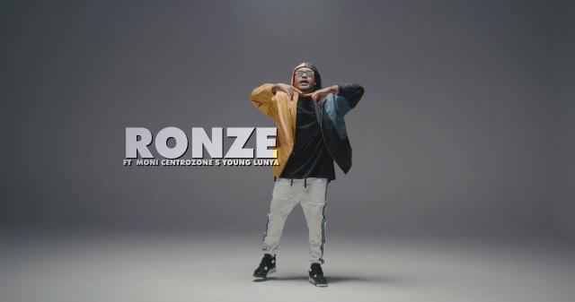 Download Video by Ronze Ft. Moni Centrozone & Young Lunya – Huruma (Remix)
